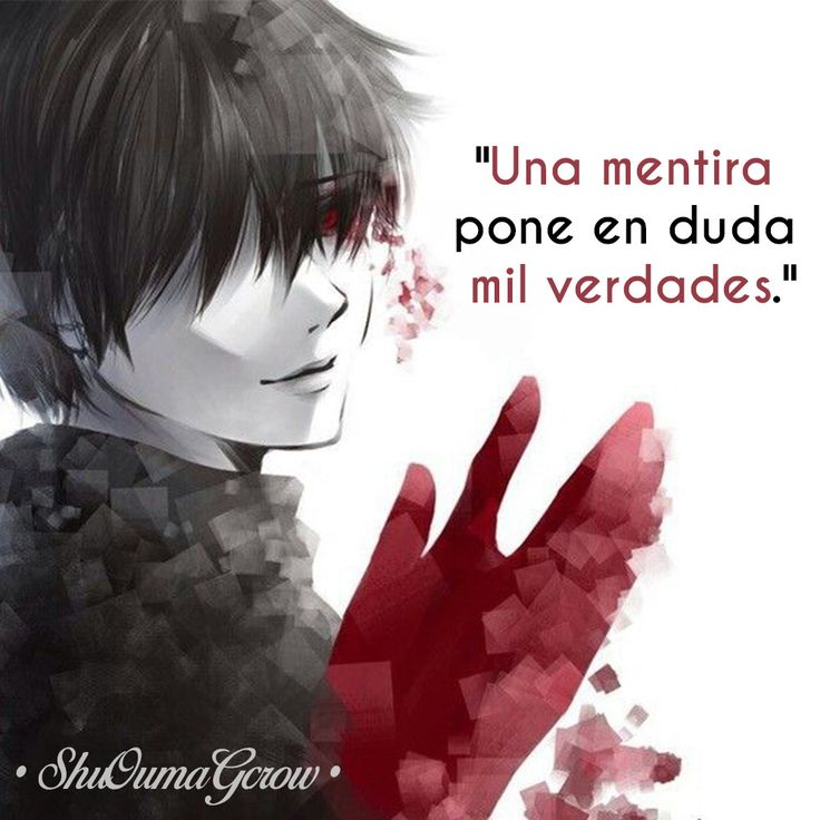 Una mentira #ShuOumaGcrow #Anime #Frases_anime #frases