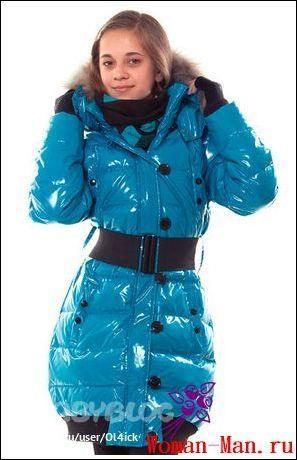 Куртка для девочки подростков керри