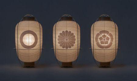 Chochin Lamp | Sumally (サマリー)