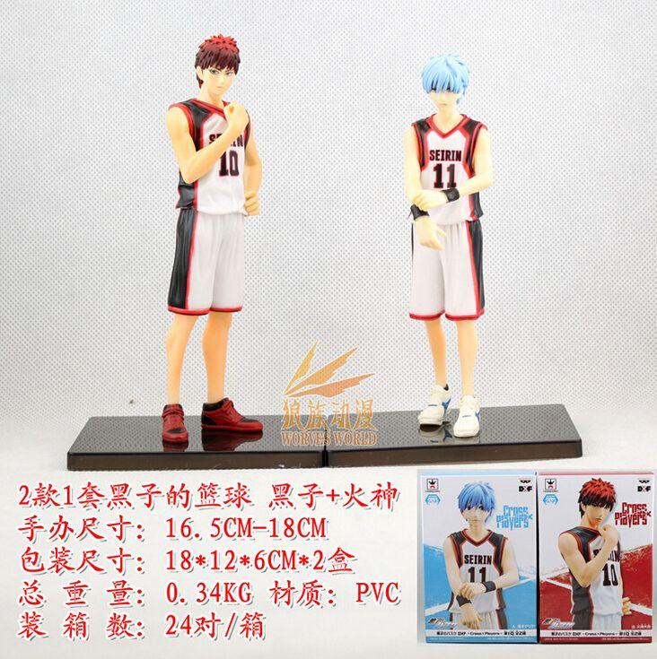 2pcs/set 16CM Kuroko's Basketball Anime Action Figures PVC brinquedos Collection Figures toys for christmas gift #Affiliate