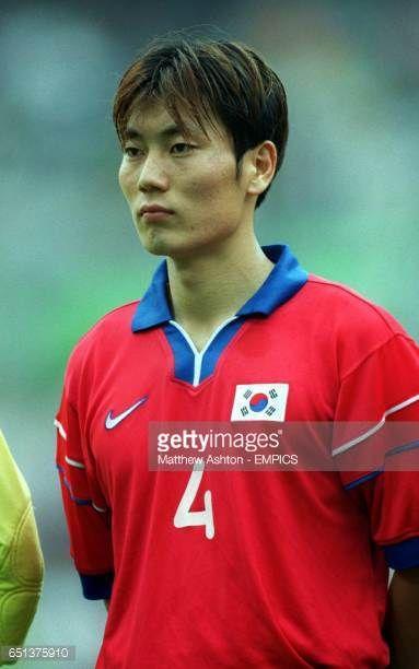 Chong Gug Song Korea Republic