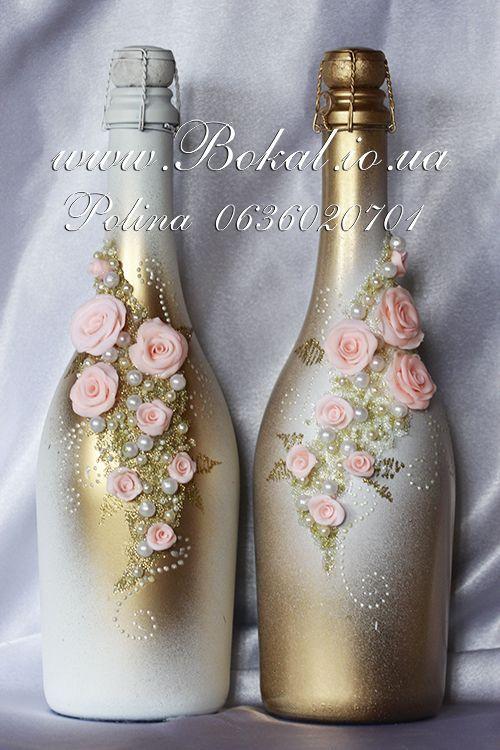 Resultado de imagem para Свадебное шампанское своими руками