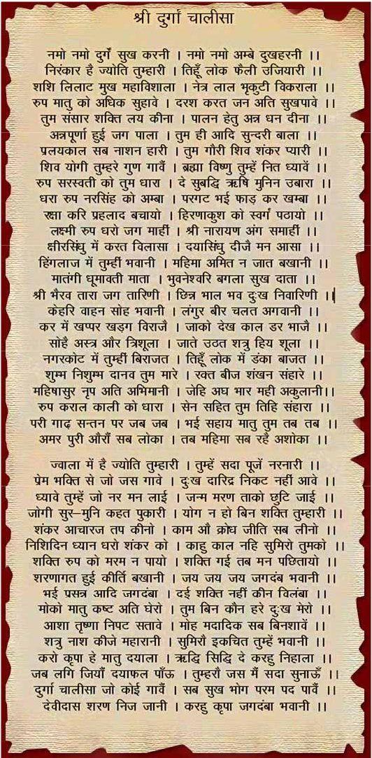 Shree Hanuman Jayanti