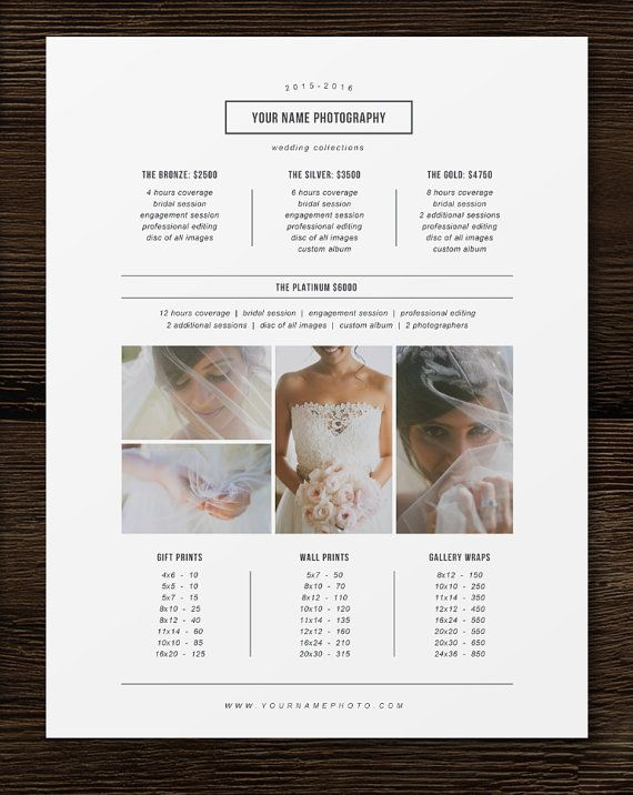Price List Template - Photographer Pricing Guide - Wedding Price List - Branding…