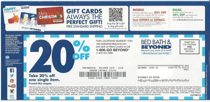 Bed Bath and Beyond Coupon Off