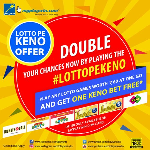online lottery india free play