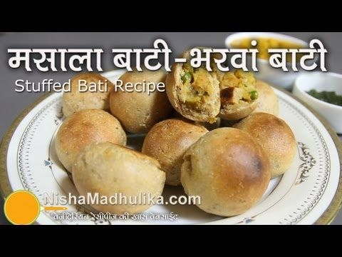 Stuffed Masala Baati recipe - Stuffed Bati Recipe - Masala Baati - YouTube
