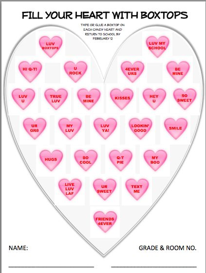 Fill Your Heart With Box Tops collection sheet. Free download from the PTO Today File Exchange.