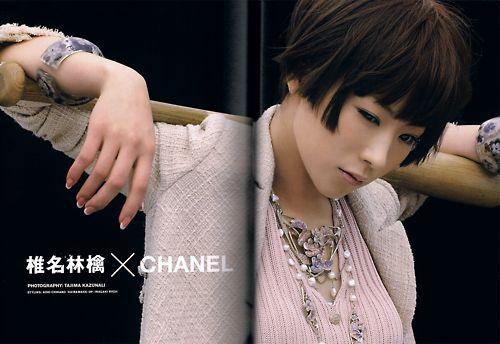椎名林檎 X CHANEL