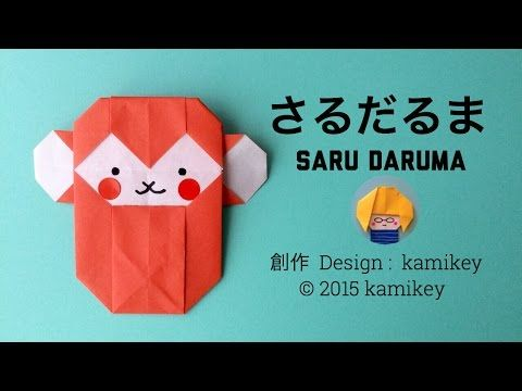 折り紙★さるだるま Origami Saru Daruma(Monkey) - YouTube
