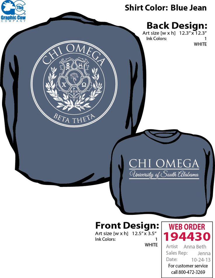 378 best t-shirt ideas...