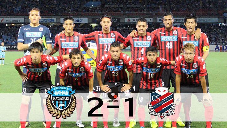 Consadole Sapporo FC