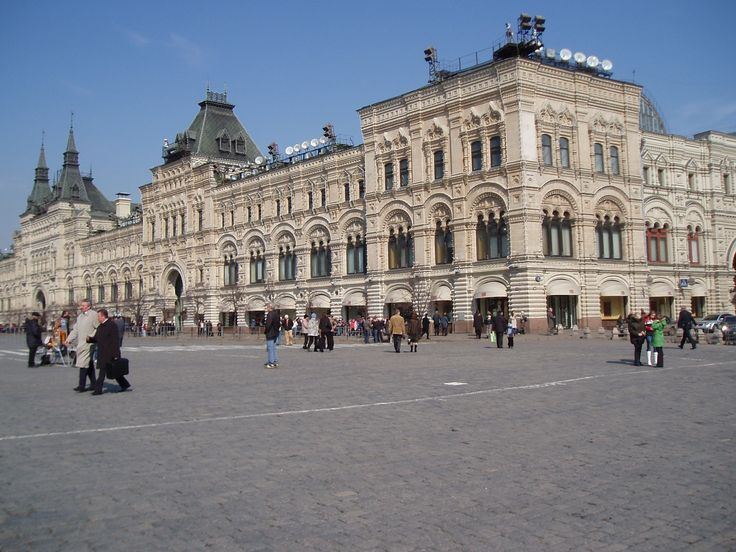 Gum store, Red Square, Moscow