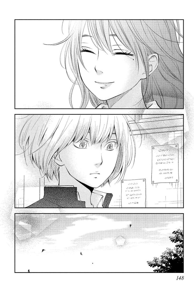 kosuek ch 11 they are both quite pretty in 2020
