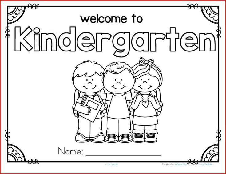 First Day Of School Coloring Pages Elegant Coloring Pages