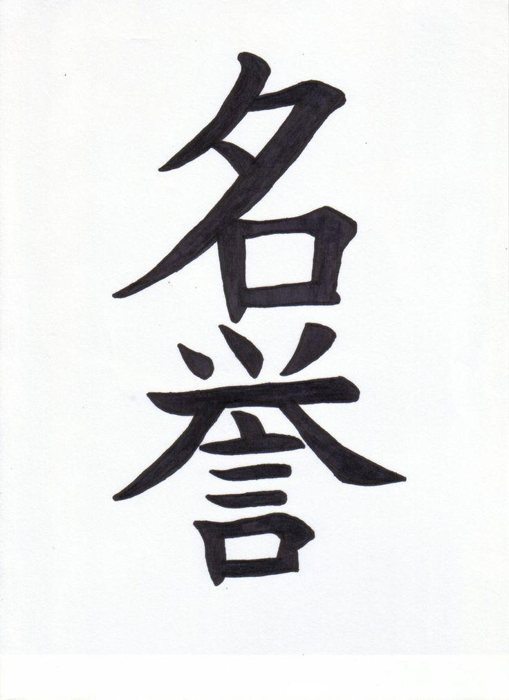 japanese writing symbols How do you translate japanese symbols to english so you don't take the symbols (the writing) there is no such thing as translating japanese symbols to.
