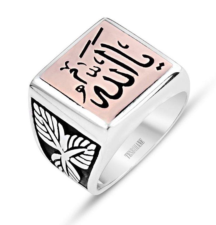 Men's Silver Islamic Square Ring Ya Allah