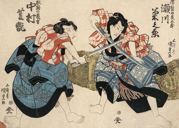 Japanese art, samurai, warriors art prints, art posters, paintings, woodblock prints, Two warriors during a sword fight FINE ART PRINT