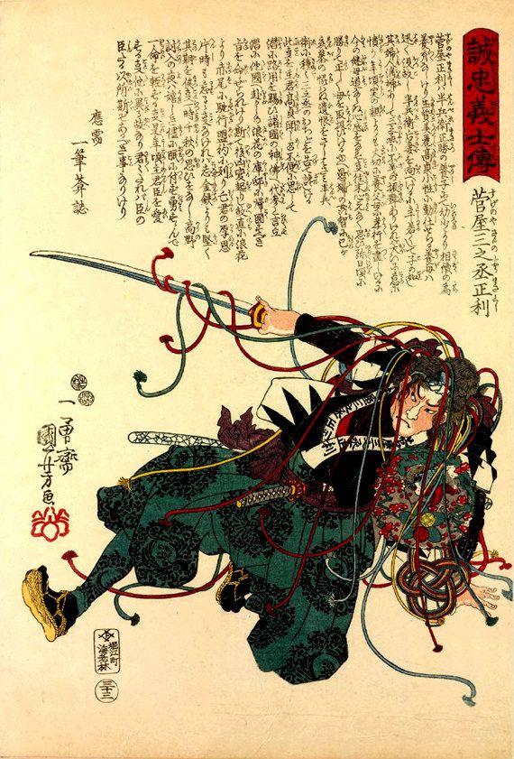 Art japonais samouraïs, guerriers samouraïs, épéistes estampes, affiches, peintures et sur bois tirages fine art reproductions.  Hannojo Masatoshi Sugaya daprès les histoires de la série de la loyauté véritable du samouraï (août 1847 – janvier 1848), fidèle de japonaises imprime maître Utagawa Kuniyoshi (歌川国芳, 1797-1861). Sugenoya Sannojô Masatoshi (菅屋三之丞正利), lhistorique Sugaya Hannojo Masatoshi, sappuyant sur une main, en train de couper lâche des banderoles dun kusudama dans lequel il a…