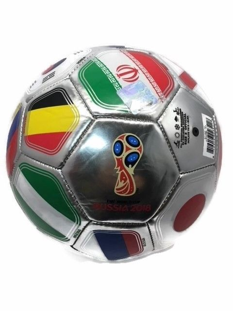 b2045d909 Russia World Cup 2018 FIFA OFFICIAL Souvenir Soccer BALL SIZE 5 SILVER W/  PUMP Discount Price : 21.99 Buy It Now Free Shipping