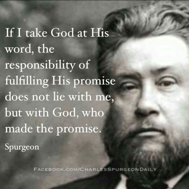 christian quote | biblical | Spurgeon quote | God's promises