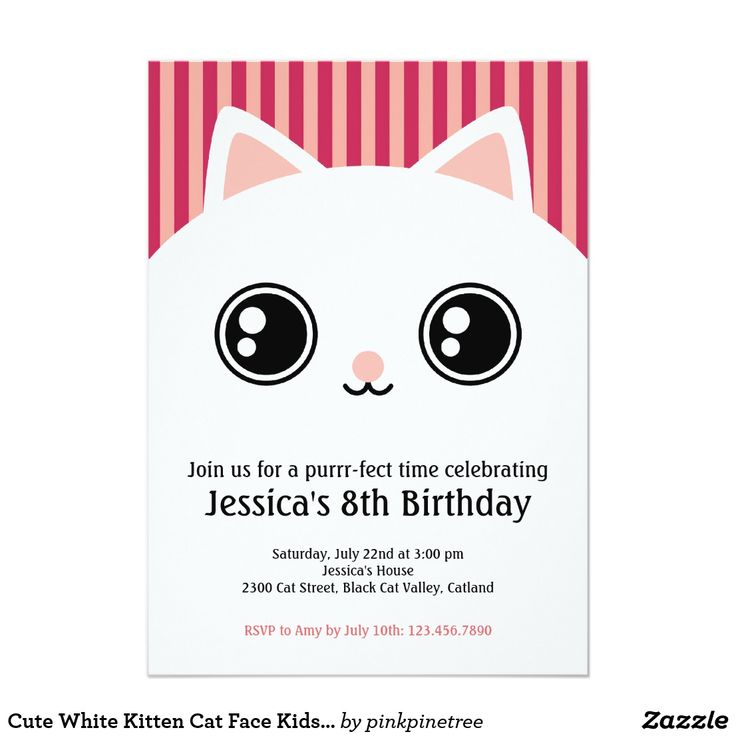 Cute White Kitten Cat Face Kids Birthday Invite Birthday invitation for kids featuring a cute white kitten face with big round shiny eyes. The background is striped. Easy to customize as it is designed as a template.