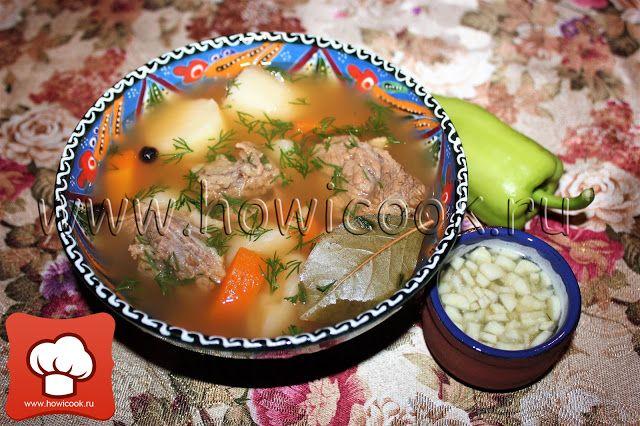 HowICook: Шулюм (кавказская кухня)