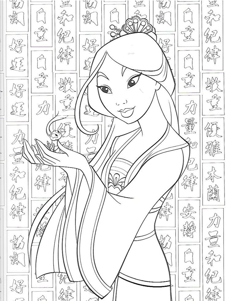 Mulan Colouring Page Disney Princess Coloring Pages Disney Coloring Pages Princess Coloring Pages