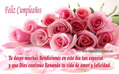 Ramo de Rosas de color Rosa con mensaje de Feliz Cumpleaños - ツ Imagenes y Tarjetas para Felicitar en Cumpleaños ツ