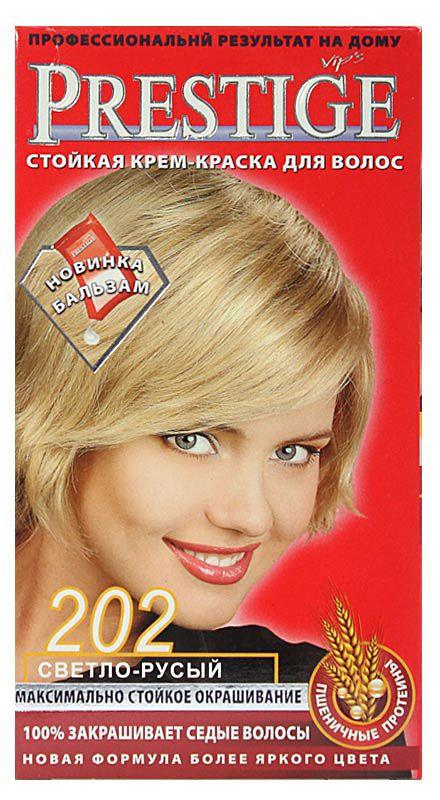 #Краска для волос #Престиж 202 #Светло-русый #купить в #интернет-магазин