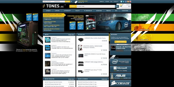 Haswell 4th generation gaming configurations skin for Tones.be.