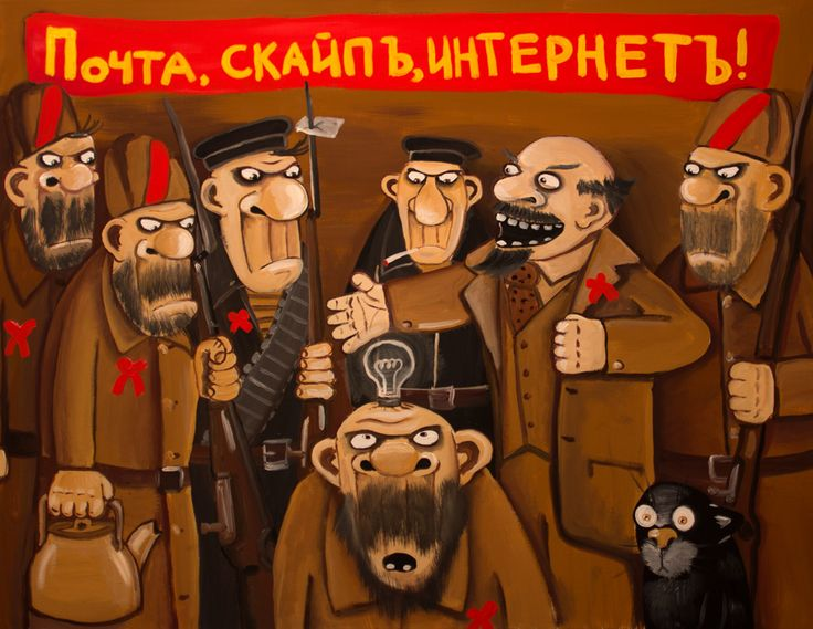 """""""Lenin and Users"""" by Vasja Lozhkin"""
