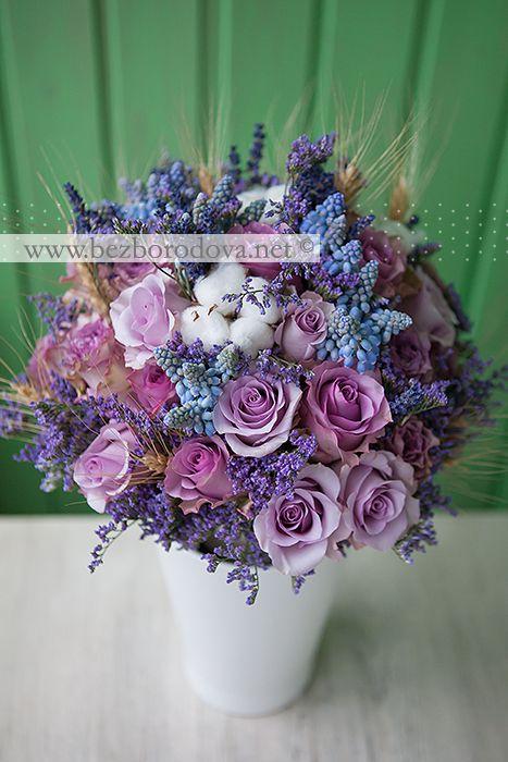 Весенний букет в стиле прованс из сиреневых роз, лаванды, хлопка, колосков ржи и голубых мускари