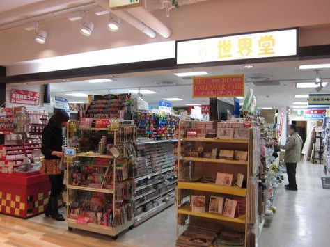 The Complete Guide to Stationery in Japan | tsunagu Japan   The picture is Sekaido