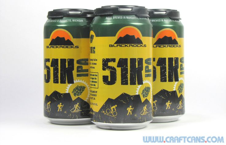 51K IPA from Blackrocks Brewing in Marquette, Michigan