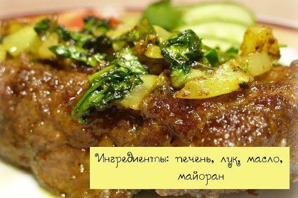 7 простых блюд в рукаве для запекания / Едальня