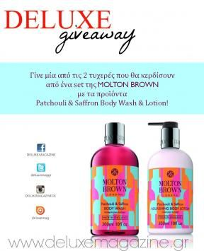 ΔΙΑΓΩΝΙΣΜΟΣ MOLTON BROWN | DELUXE GIVEAWAY | DELUXE