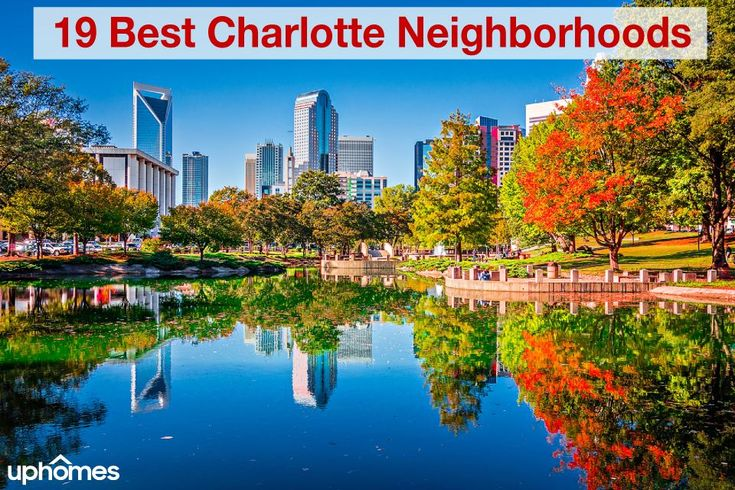 What are the best Charlotte Neighborhoods? We answer your question by providing you with the 19 best subdivisions located in and around the city of Charlotte, North Carolina. Drop us a comment and let us know what you think of these neighborhoods!