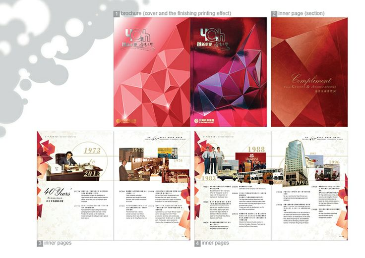 2D > Graphic > On Hing Paper Company Limited Job Nature: Brochure Design