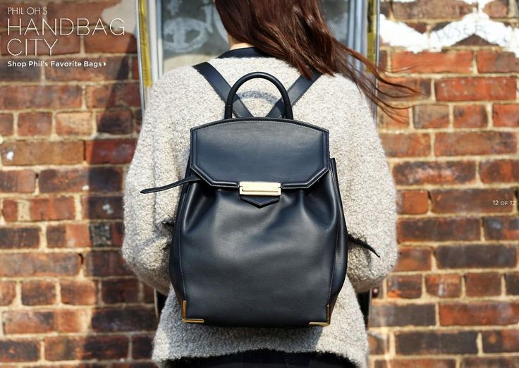 you gotta love a chic backpack (Phil Oh for Saks)