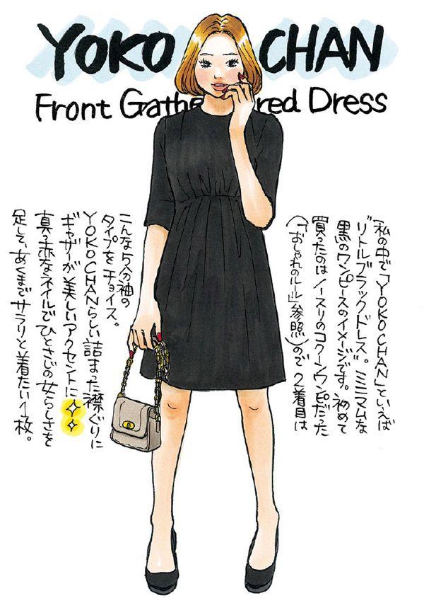 ミニマムな美しさのドレス|女性・OLに役立つ情報・口コミ満載のシティリビングWeb