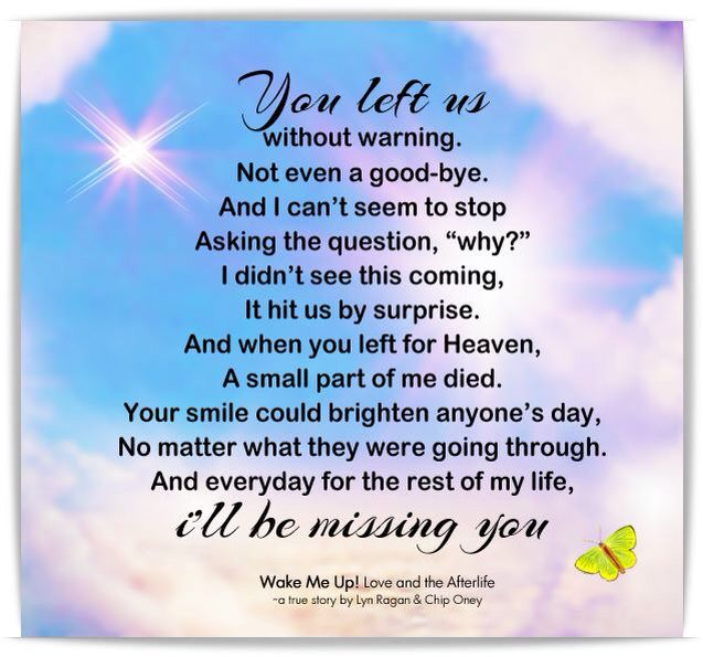 I'll be missing you...