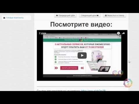 Готовый Бизнес под Ключ   Андрей Коробов