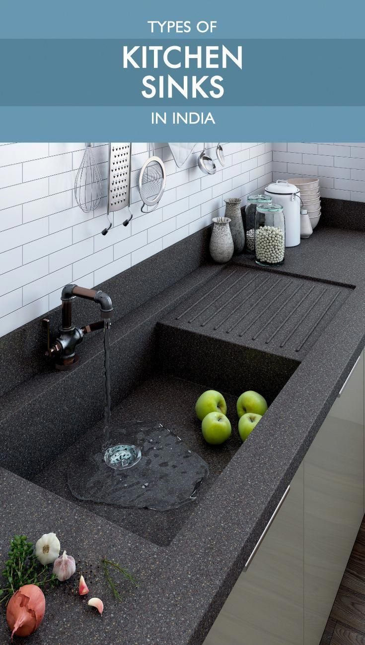 Read all about types of kitchen sinks available in India before making this crucial purchase #kitchendesigninindia #kitchensink