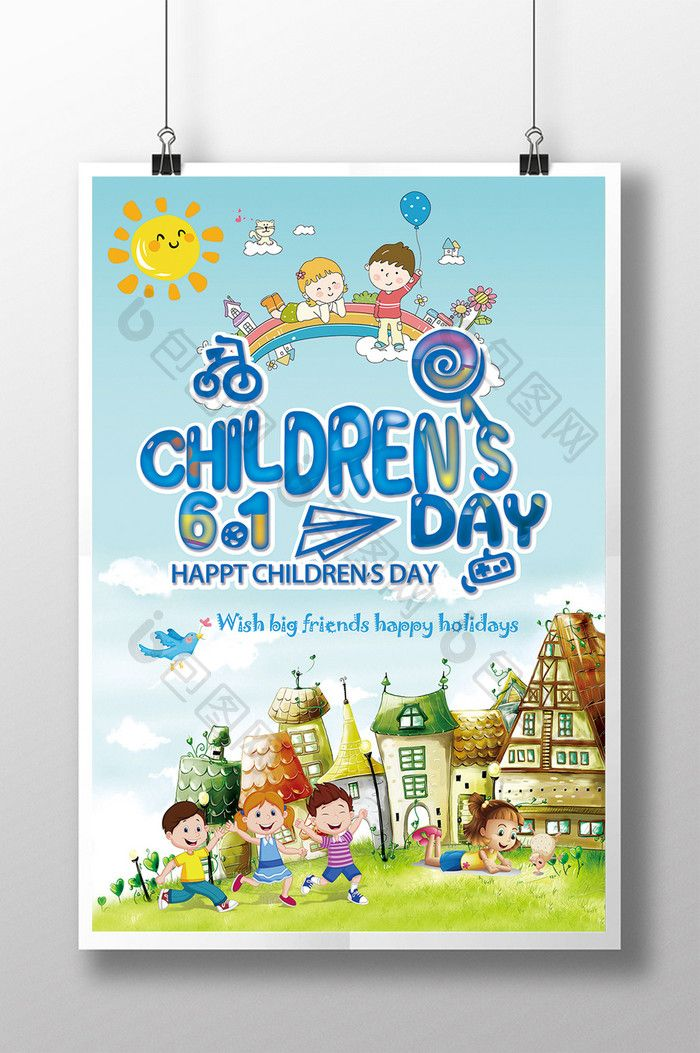 Childrenu0027s Day Poster #pikbest #poster #design #graphicdesign #designer  #painting #education #educational