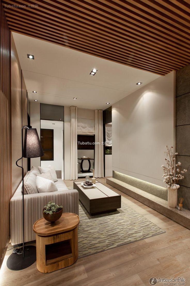 Subtle and elegant Japanese style living room decoration