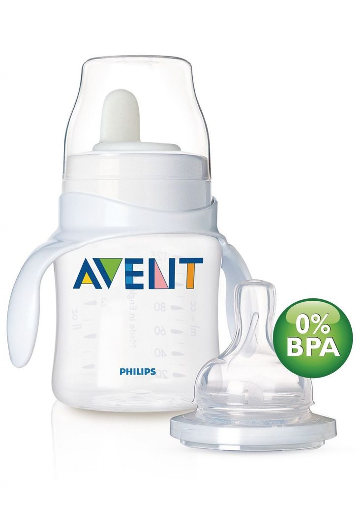 The Philips AVENT Bottle to First Trainer cup includes a soft variable flow teat and a soft spout to help your baby bridge the stage between bottle and cup.  http://www.babysecurity.co.uk/philips-avent-bottle-to-first-trainer-cup-125ml-scf625-01.html