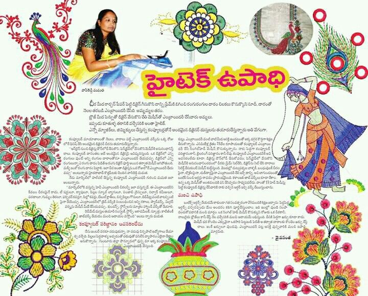 Article in news paper