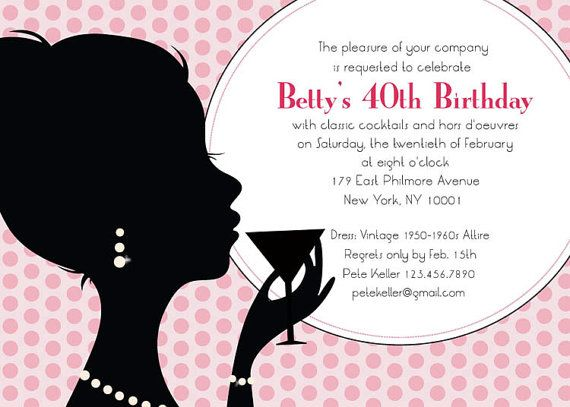 Cocktail Betty Birthday Party Bridal Shower by PaisleyPrintsEtc, $15.00