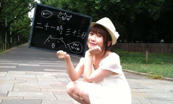 [Anime] Voice Actress Miyu Matsuki Passes Away at 38 - http://www.afachan.asia/2015/11/anime-voice-actress-miyu-matsuki-passes-away-38/